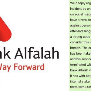 Bank Alfalah fires employee abusive language